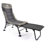 Карповое кресло Кедр с подставкой для ног SKC-03