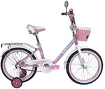 """Детский велосипед Black Aqua 20"""" Princess"""